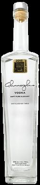 Cooperstown Distillery Glimmerglass Vodka